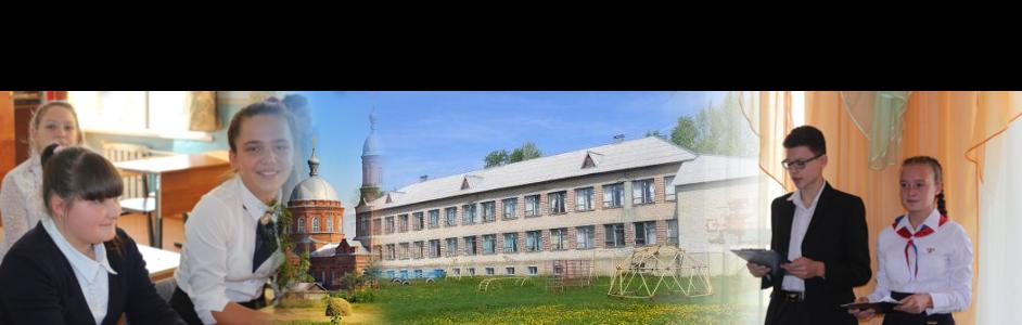Карельский филиал МБОУ Устьинской СОШ Моршанского района Тамбовской области