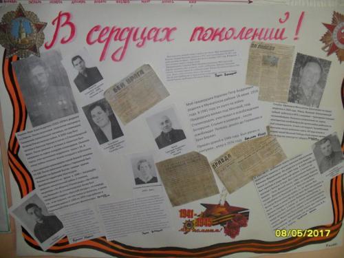 nIdiARjv-VE